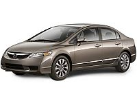 Used 2011 Honda Civic LX in Augusta, Arkansas