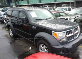 Used 2007 Dodge Nitro SXT in Portland, Oregon