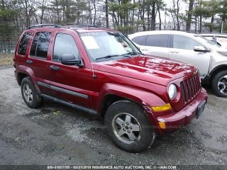 Jeep Liberty Renegade 2005