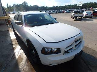 Dodge Charger SE 2007