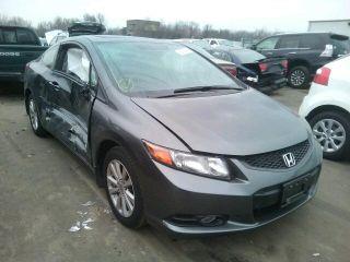 Honda Civic EXL 2012
