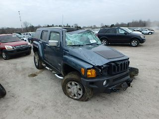 Used 2007 Hummer H3 in Glassboro, New Jersey